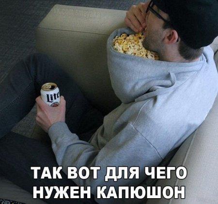 капюшон