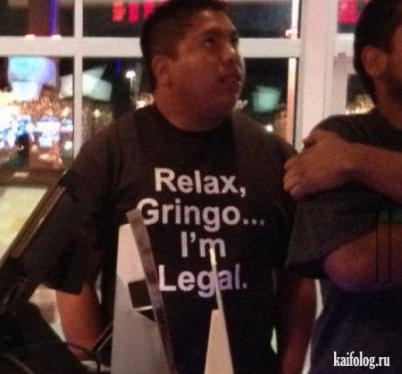 легально